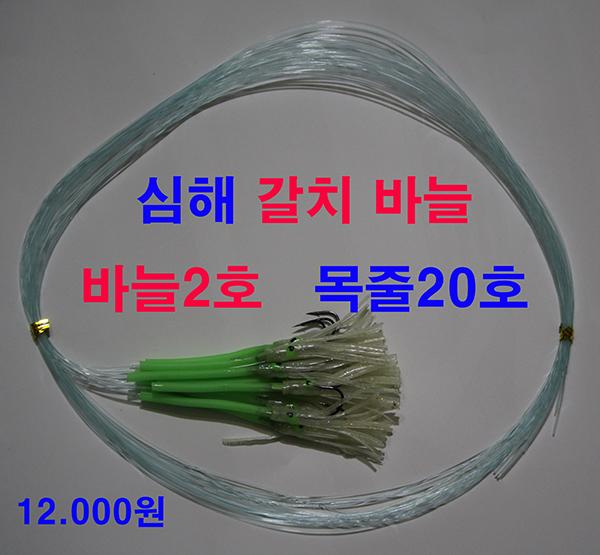 107d3d3e2ced94438d70b4da4cd24645_1516929003_59.JPG