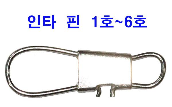 2f4e8f8d461d9e814ae2c3029968c4fd_1547694833_63.JPG