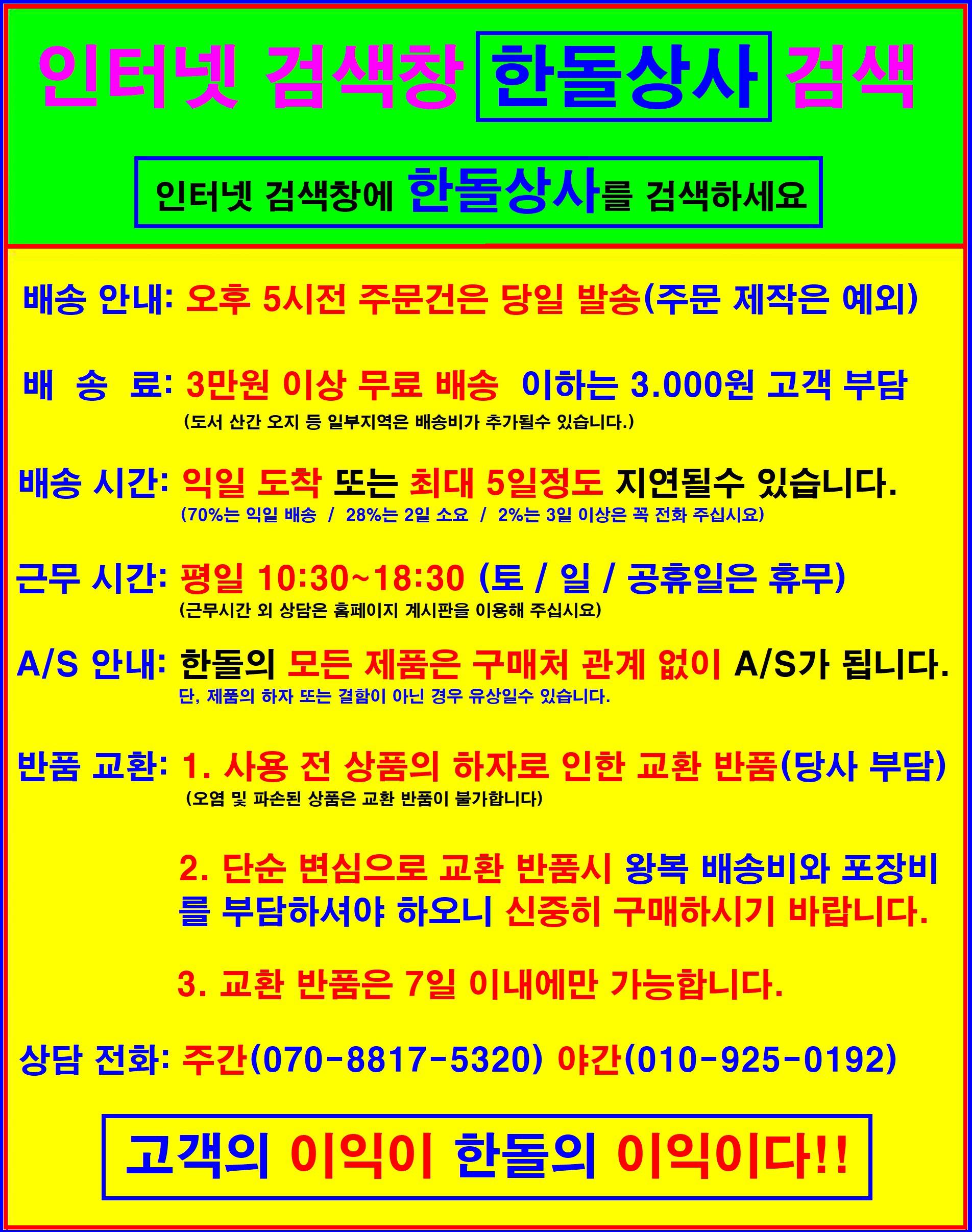 20c436479e191e8f580b446818a57656_1572587211_1169.jpg