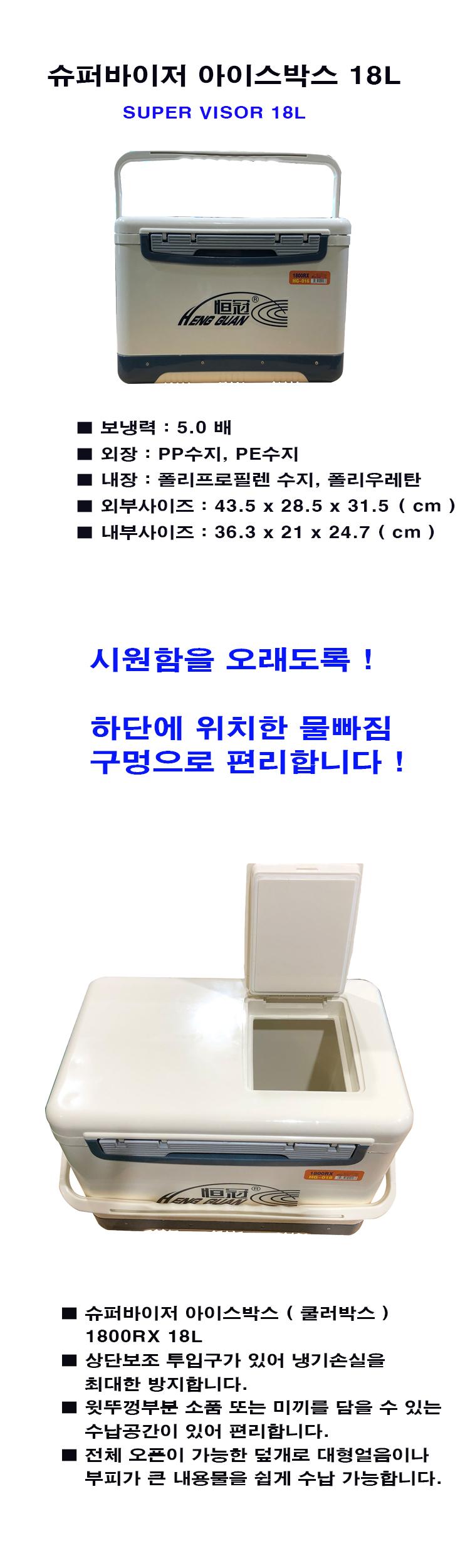 8a876884993a32a7ab991b1abd697d97_1596437848_0358.jpg