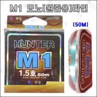 M1 [최고급 라인]