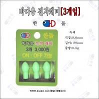 바다용 전자캐미 (녹색) 3개 3.000원