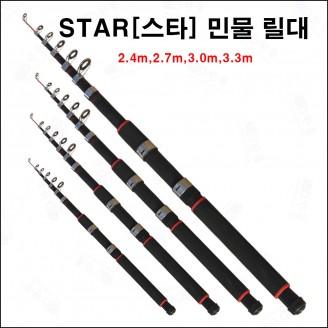 STAR[스타]숭어 릴대 3.0