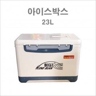 슈퍼바이저 아이스 박스 23L