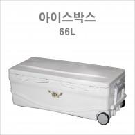 슈퍼바이저 아이스 박스 66L