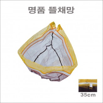 한돌 명품 뜰채망 (경심 고운망)35cm