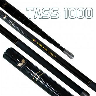 수초제거기 타스 1100