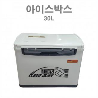 슈퍼바이저 아이스 박스 30L