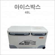 슈퍼바이저 아이스 박스 48L