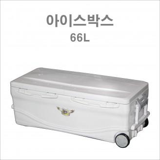 슈퍼바이저 아이스 박스 66L(새제품)